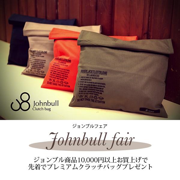 JBFAIR