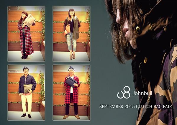 JBFAIR2